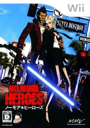 英雄不再 No More Heroes