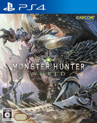 怪物猎人:世界 Monster Hunter: World