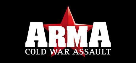 武装突袭:冷战突击 Arma: Cold War Assault