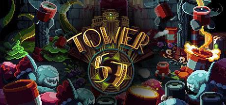 巨塔 57 Tower 57