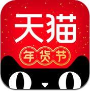 天猫-理想生活上天猫 (iPhone / iPad)