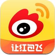 微博 (iPhone / iPad)