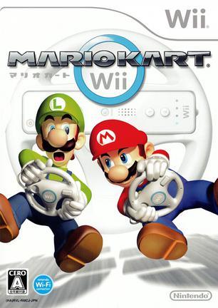 马里奥赛车Wii マリオカートWii