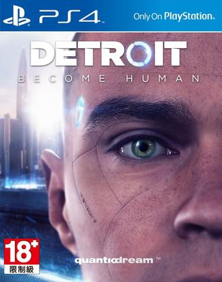 底特律2038 Detroit: Become Human