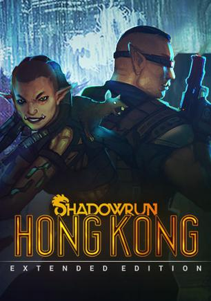 暗影狂奔:香港 Shadowrun: Hong Kong