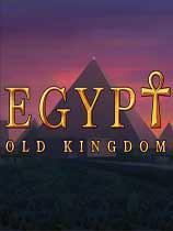 埃及古国 Egypt: Old Kingdom