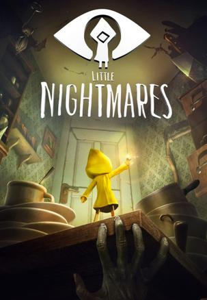 小小噩梦 Little Nightmares