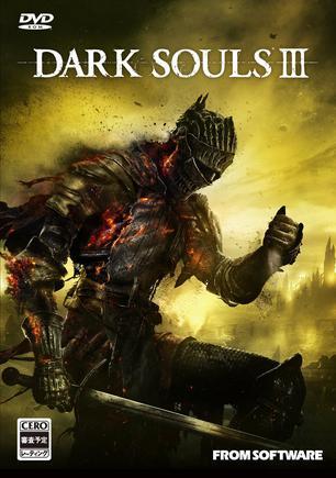 黑暗之魂3  Dark Souls III