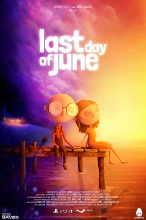 六月衷曲 Last Day of June