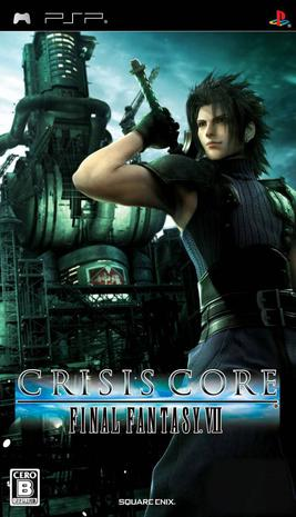 最终幻想7:核心危机 Crisis Core: Final Fantasy VII