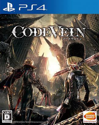 噬血代码 Code Vein