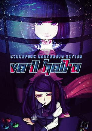 赛博朋克酒保行动 VA-11 Hall-A: Cyberpunk Bartender Action