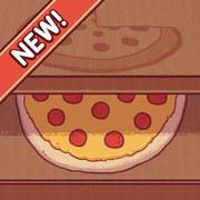 可口的披萨,美味的披萨 Good Pizza,Great Pizza
