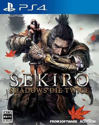 只狼:影逝二度 Sekiro: Shadows Die Twice