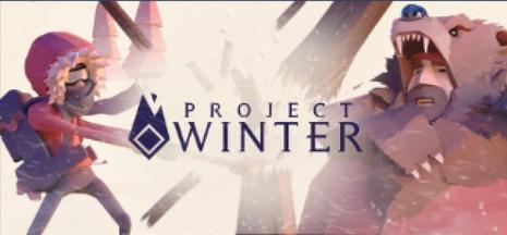 冬日计划 Project Winter