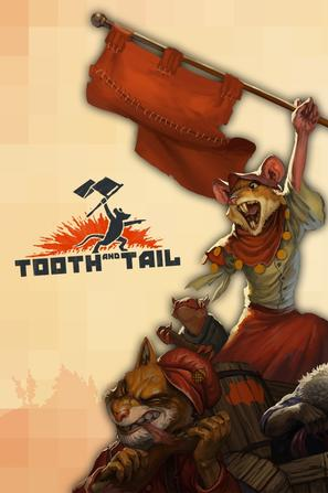 尾牙 Tooth and Tail