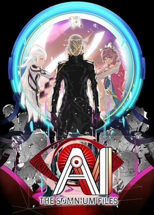 AI:梦境档案 AI: The Somnium Files