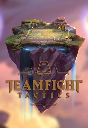 云顶之弈 Teamfight Tactics
