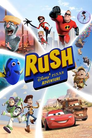 迪斯尼皮克斯大冒险 Rush: A Disney•Pixar Adventure