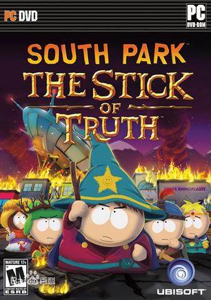 南方公园:真理之杖 South Park:The Stick of Truth