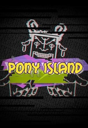 小马岛 Pony Island