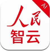 人民智云 (iPhone / iPad)