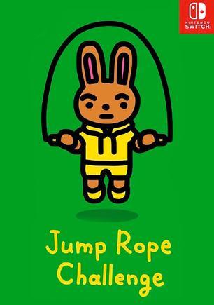 跳绳挑战 Jump Rope Challenge