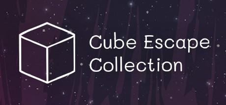 方块逃脱合集 Cube Escape Collection
