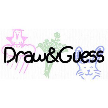 你画我猜 Draw&Guess