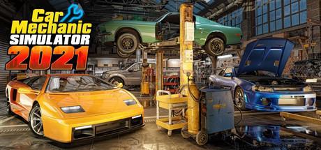 汽车修理工模拟2021 Car Mechanic Simulator 2021