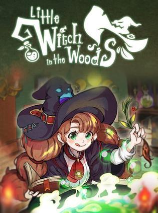 林中小女巫 Little Witch in the Woods