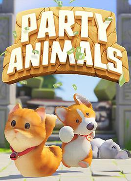 动物派对 Party Animals