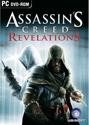 刺客信条:启示录 Assassin's Creed: Revelations
