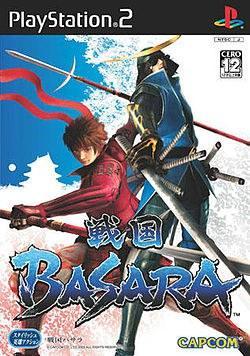 战国basara Sengoku Basara