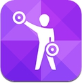 Instant Shoulders Trainer : 100+ shoulder exercises and workouts for free,  quick mobile personal trainer, on-the-go, home, office, travel powered by Fitness Buddy and Instant Heart Rate (iPhone / iPad)
