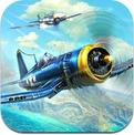 Sky Gamblers: Storm Raiders (iPhone / iPad)