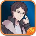 嘴炮大作战 - 橙光游戏 (iPhone / iPad)