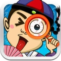 找你妹 (iPhone / iPad)