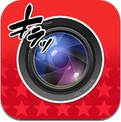 Manga-Camera (iPhone / iPad)