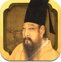 The Night Revels of Han Xizai (iPad)