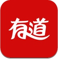 网易有道词典探索版-6亿人都在用的外语学习APP (iPhone / iPad)