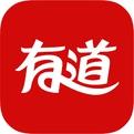 有道词典:中国5亿用户使用的英语法语日语韩语翻译工具 (Android)