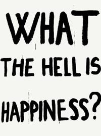 快乐到底是什么鬼东西