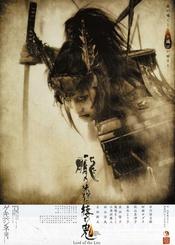 胧之森栖之鬼 的封面图片