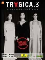 三个悲剧女性 的封面图片