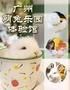 广州安哥拉巨兔体验馆