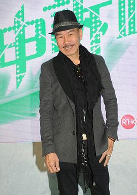 张雷 Mark Cheung Lui