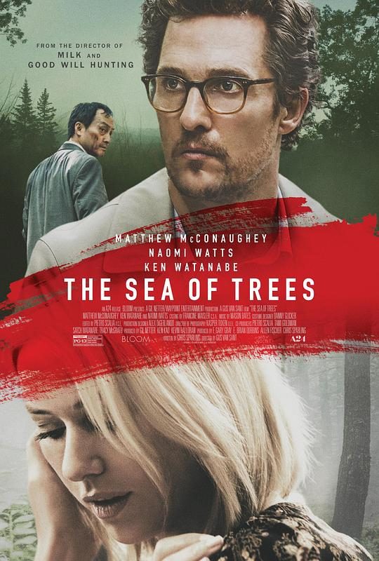 <span style='color:#ff0000;font-size:14px;'>[6.1 分]</span> 青木原树海 The Sea of Trees (2015) 插图
