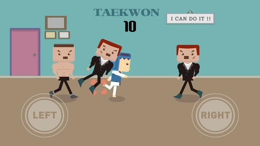 Taekwon Baby (iPhone / iPad)应用截图_4