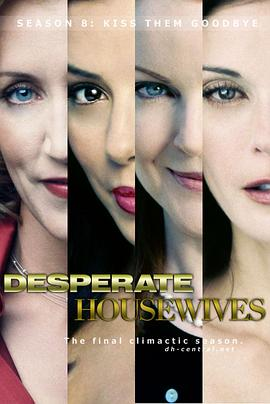 绝望主妇  第八季 Desperate Housewives Season 8
